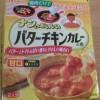 カナダの食事に慣れ過ぎて大喰いに成長した私。日本のレトルト食品に怒りを覚える