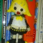 フェルト人形作ってみた。りんちゃんだよ。